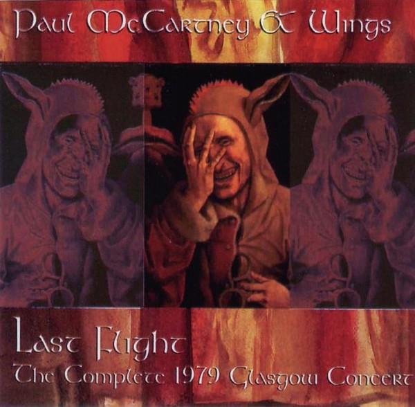 Wings - 1979 - Last Flight